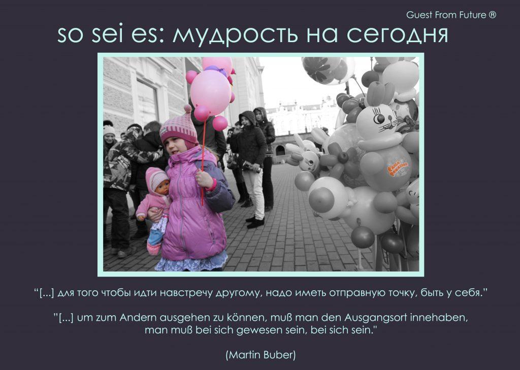 #Мудрость на сегодня...